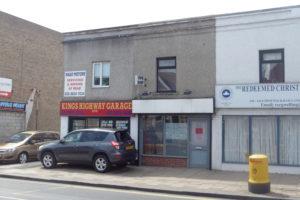 Upper Wickham Lane, Welling, DA16 3DP